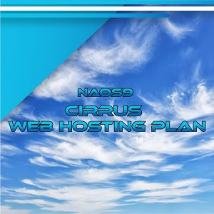 NAOS9 Cirrus Web Hosting Plan 200 GB